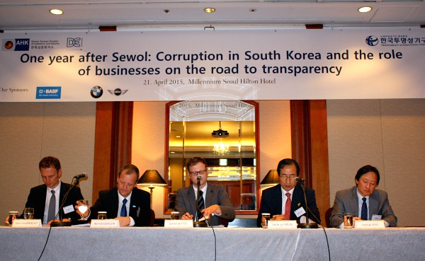 sewol_discussion_panel_session.jpg